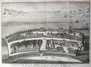 Het (kunstmatige) eiland Desima zoals afgebeeld in het eerste deel van Hedendaegsche historie (1729)